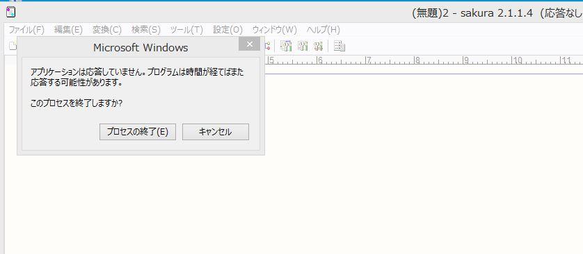 c0240934_16283663.jpg