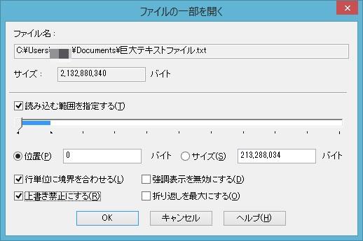 c0240934_16285299.jpg