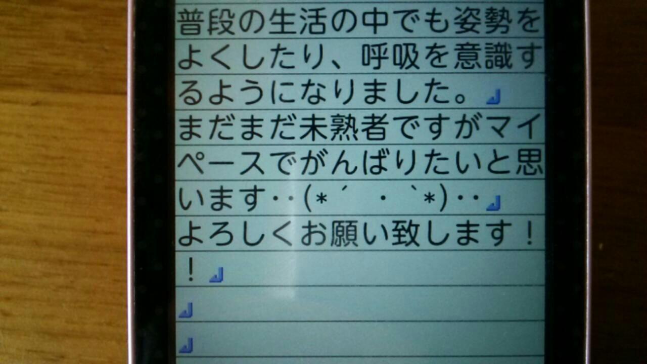 c0345994_11203870.jpg