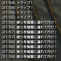 e0127826_724456.jpg