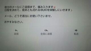 c0345994_00175222.jpg