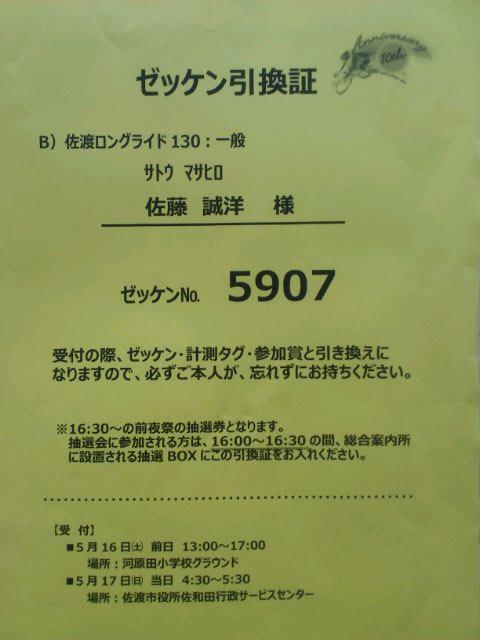 e0317698_616453.jpg