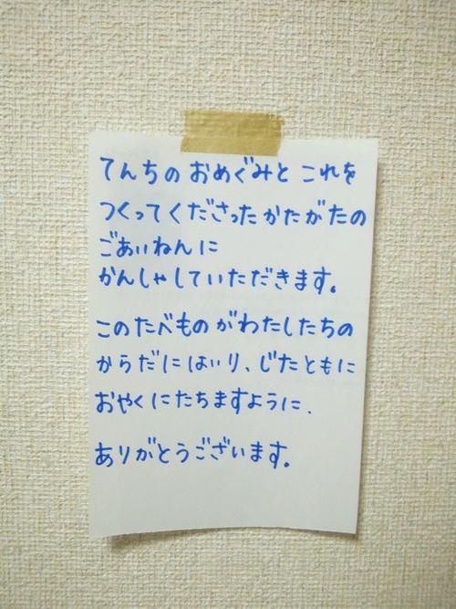 a0244921_21211210.jpg