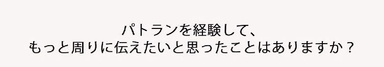 e0199691_0355810.jpg