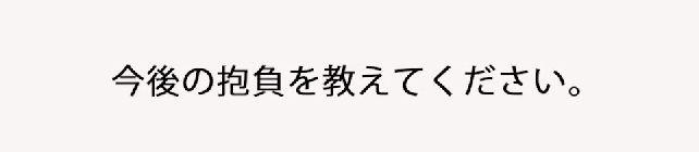e0199691_0515213.jpg