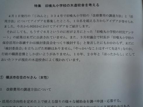c0189218_7121810.jpg