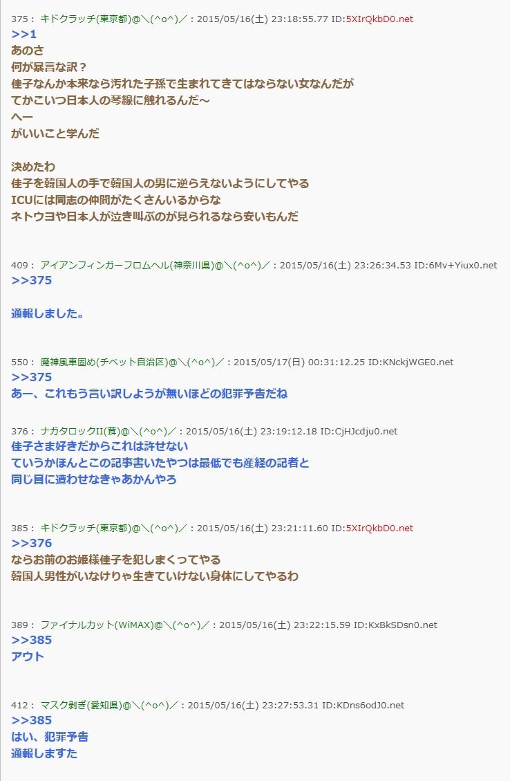 c0323257_13254160.jpg