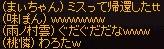 a0201367_1625072.jpg