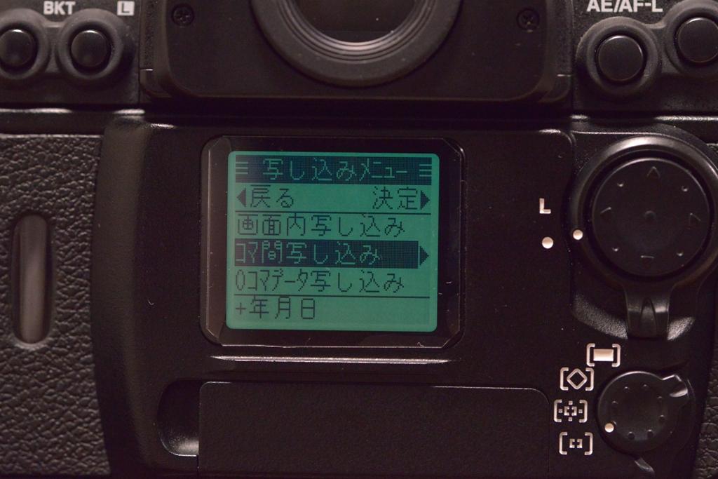 c0235188_19445674.jpg