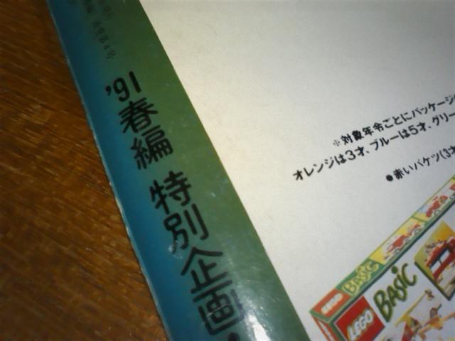 a0265287_211044.jpg