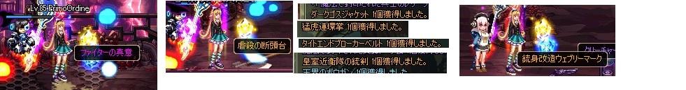 e0052353_22305785.jpg
