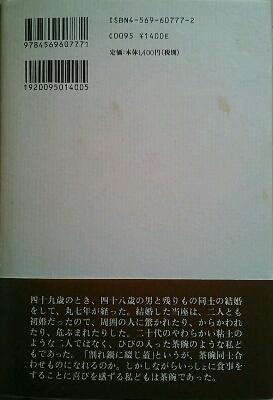 a0111166_7361378.jpg