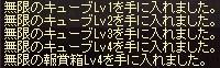 a0201367_1004387.jpg