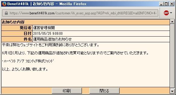 c0345019_23444001.jpg
