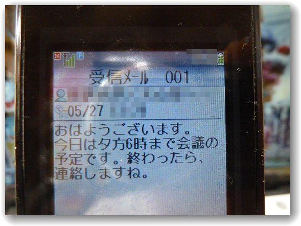 c0066514_10422127.jpg