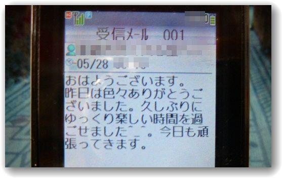 c0066514_1194852.jpg