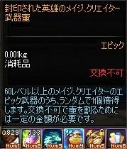 e0052353_659067.jpg