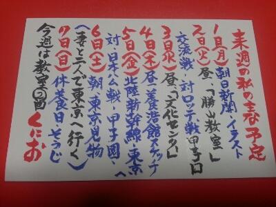e0327460_2013658.jpg