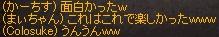 a0201367_2114455.jpg