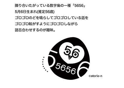 a0099744_12394864.jpg