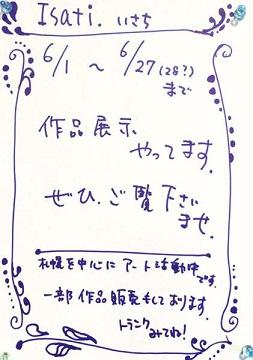 c0227664_16431184.jpg