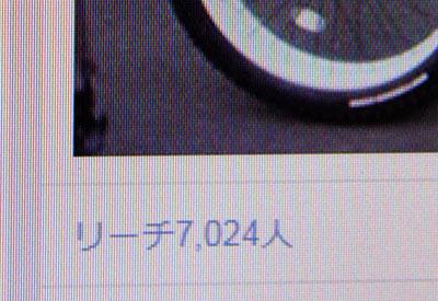 a0139912_8245153.jpg