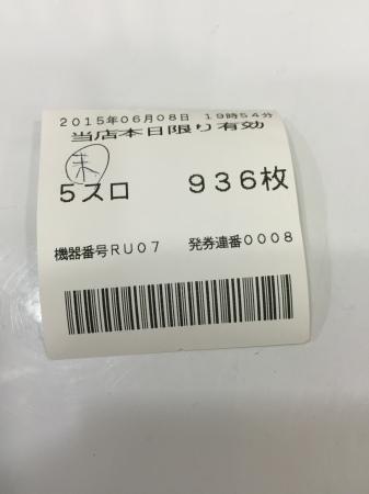 c0366604_21435936.jpg