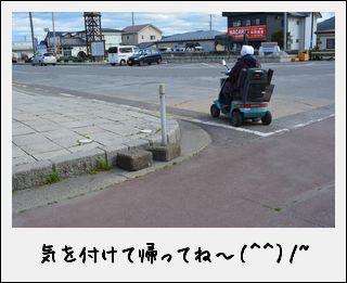 c0259934_15570946.jpg