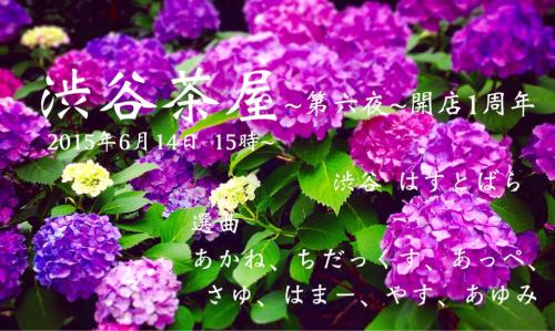 a0083140_18341436.jpg