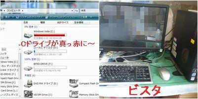 a0084343_23135585.jpg