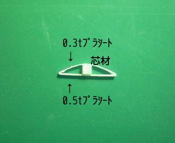 a0335489_2247598.jpg