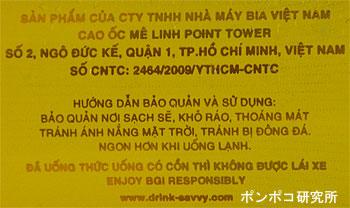 c0301593_1553324.jpg