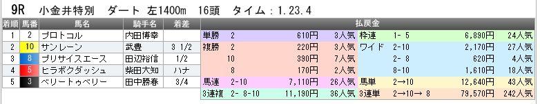 c0030536_90512.jpg