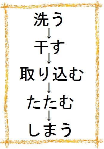e0201060_20120348.jpg