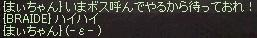 a0201367_11164321.jpg