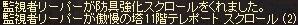 a0201367_12531363.jpg