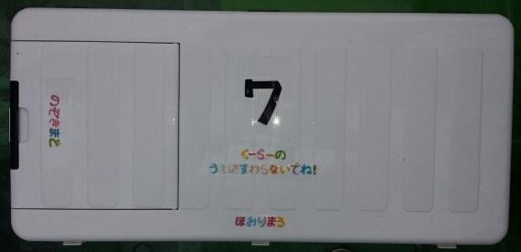 a0339733_20124984.jpg