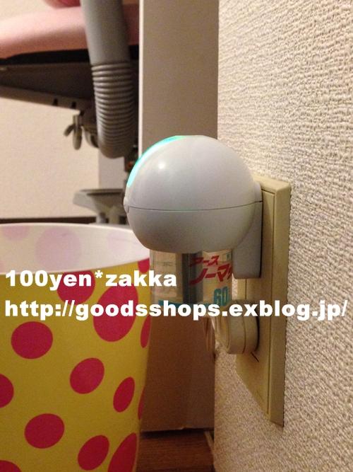 a0114467_5344282.jpg