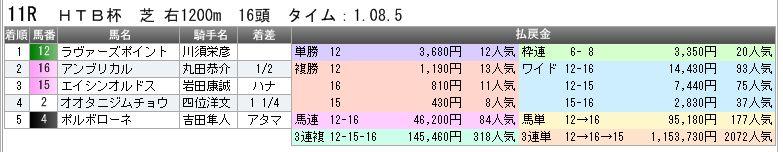 c0030536_19123611.jpg
