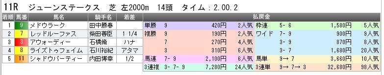 c0030536_19132479.jpg