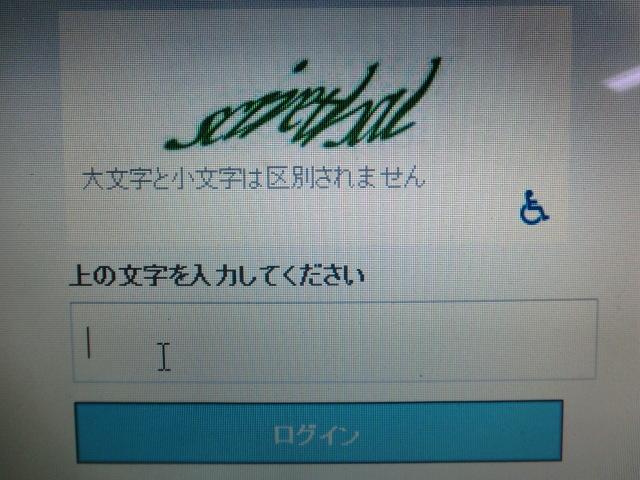 c0360321_23051185.jpg