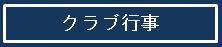 a0337946_20543608.jpg