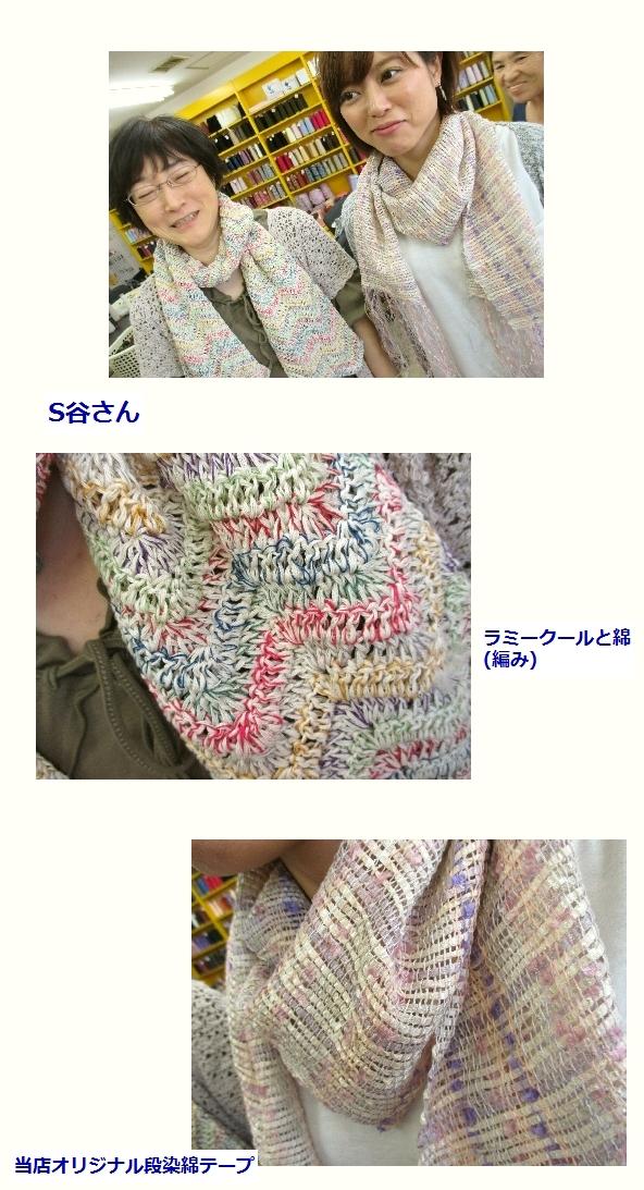 c0221884_1556484.jpg