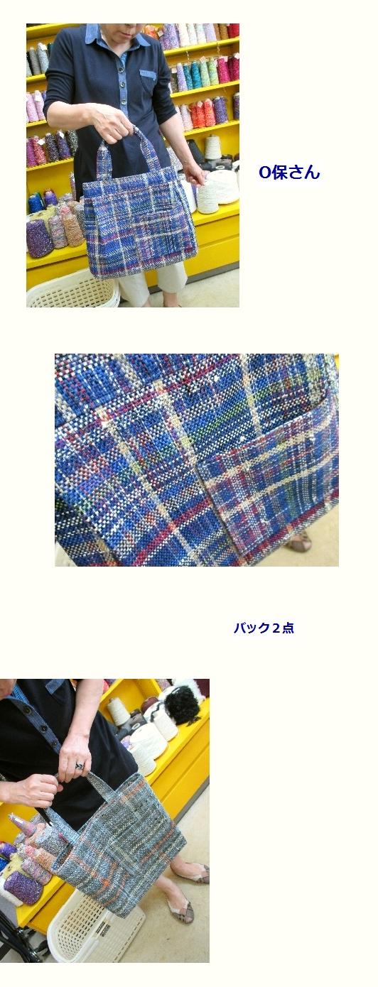 c0221884_15565983.jpg
