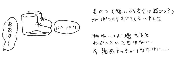 c0026926_051082.jpg