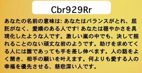 a0222229_0504250.jpg