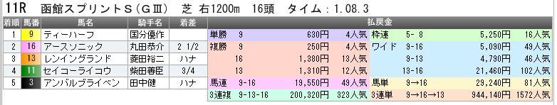 c0030536_4475865.jpg