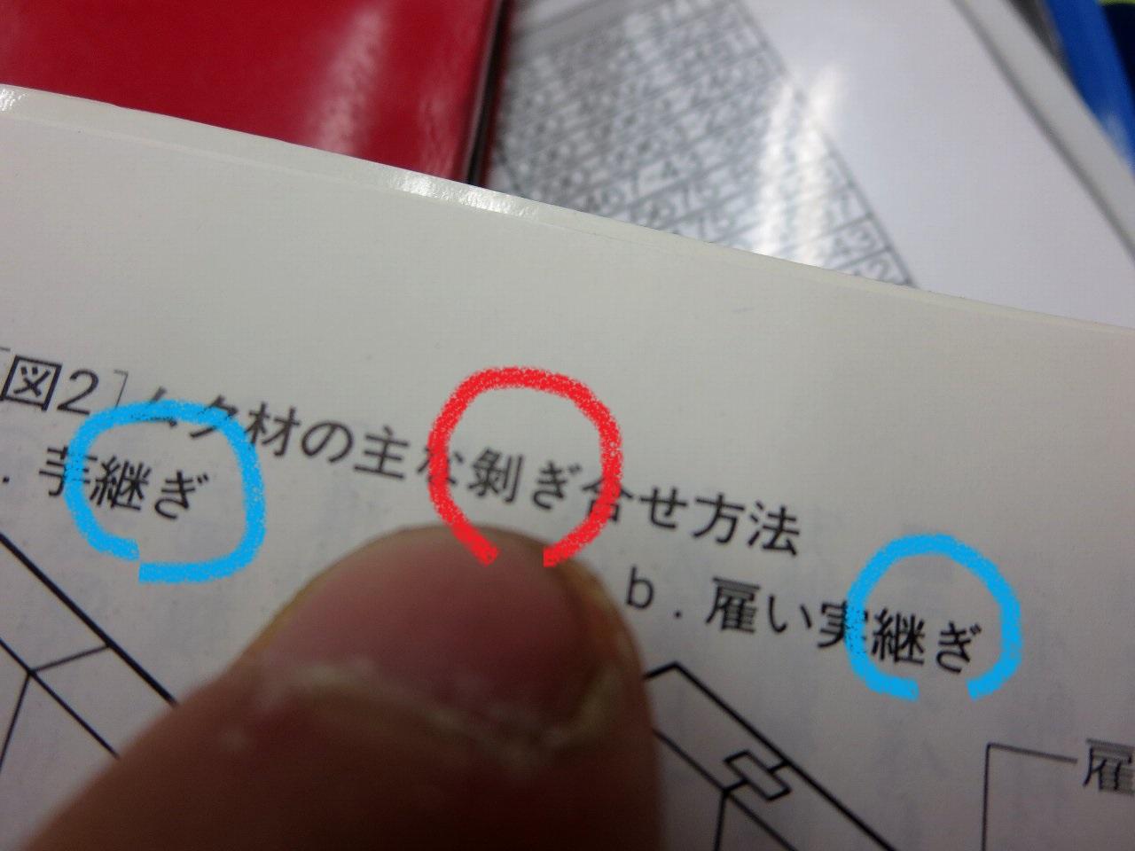 a0165316_19484549.jpg