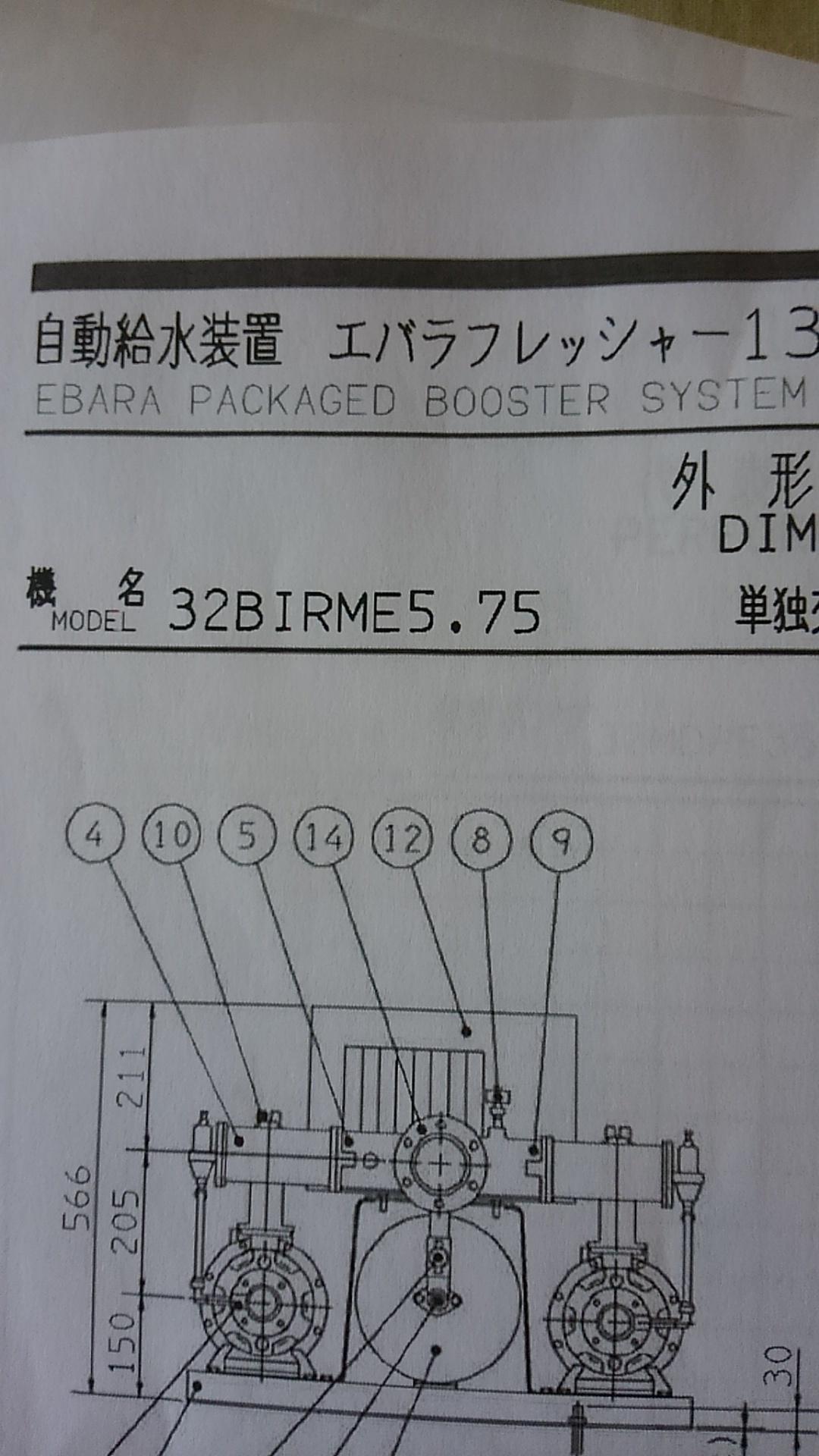 a0294180_14084202.jpg
