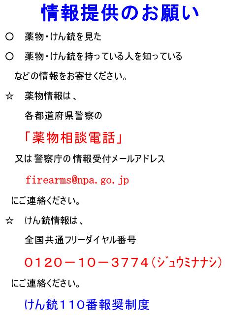 e0151275_19101680.jpg